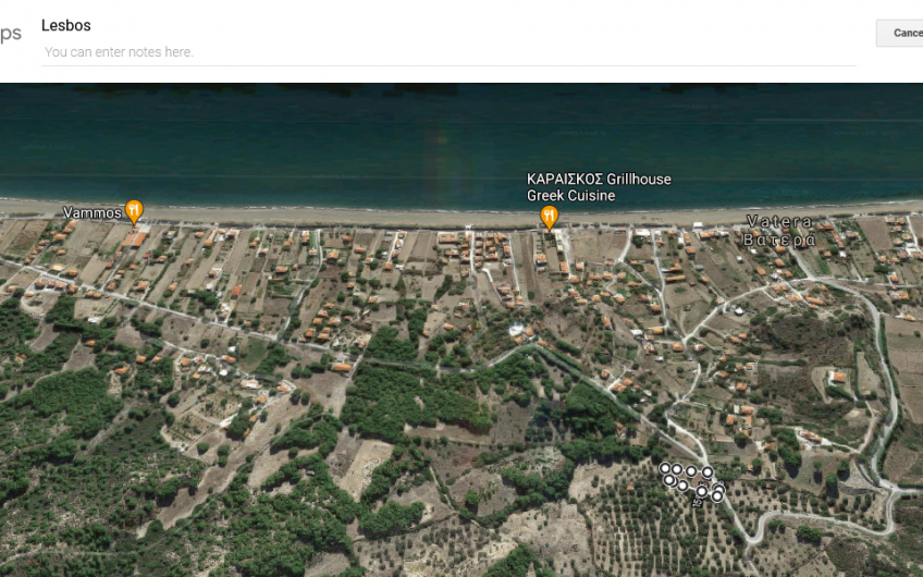 Building Plot for Sale with Seaview in Vatera